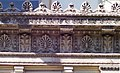 138-146 West 14th Street frieze.jpg