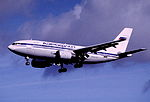 158dc - Aeroflot Airbus A310-308, F-OGQR@LHR,27.10.2001 - Flickr - Aero Icarus.jpg