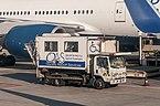16-04-04-Самолеты на Аэропорт имени Бен-Гуриона-WAT 6705.jpg