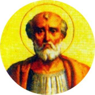 Pope Callixtus I - Image: 16 St.Callixtus I