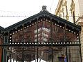 160 Estació Masaryk, façana de vidre a Havlíčkova Ulice.jpg