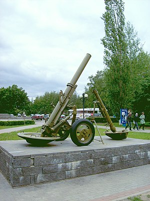 160mm Mortar M1943 - Image: 160mm Mortar M1943 003