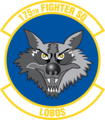 175th Fighter Squadron emblem.png