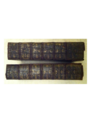 1760 King James Bible (spines).png
