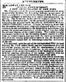 1857-12-07 New York Herald p7.jpg