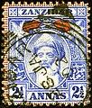 1902 2half Zanzibar Yv57 Mi55 SG192 bright blue.jpg