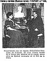 1907-Rafael-Calzada-con-su-esposa.jpg
