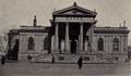 1913 theatre Odessa.png