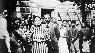 Eugene Chen - 1927 Chen and Soong Qingling in Moscow