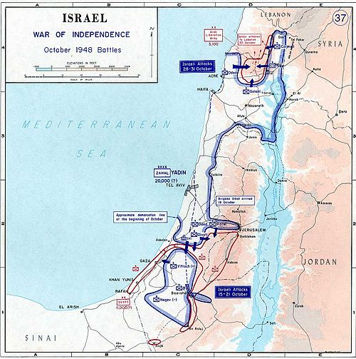 October battles 1948 arab israeli war - Oct.jpg