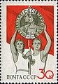 1959 CPA 2337.jpg