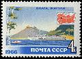 1966 CPA 3384.jpg