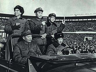 Kang Sheng - Kang (top right) during the Cultural Revolution, with Jiang Qing and Zhou Enlai