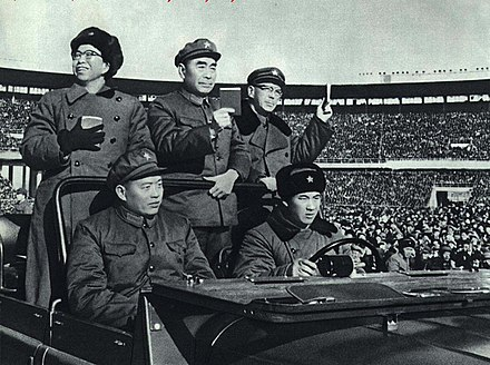 Jiang Qing (left), who was the wife of Mao Zedong and a member of the Gang of Four, received the Red Guards in Beijing with Premier Zhou Enlai (center) and Kang Sheng. They were all holding the Little Red Book (Quotations from Mao) in their hands. 1967-03 1966Nian 12Yue 26Ri Jiang Qing Zhou En Lai Kang Sheng Jie Jian Hong Wei Bing .jpg