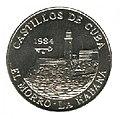 1 песо. Куба. 1984. Крепости - Морро.jpg