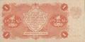 1 рубль РСФСР 1922 года. Реверс.png