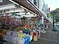 1 Chome, Shimoda, Shizuoka Prefecture 415-0021, Japan - panoramio.jpg