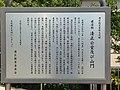 1 Chome-1 Shirokanedai, Minato-ku, Tōkyō-to 108-0071, Japan - panoramio (5).jpg
