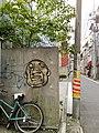 1 Chome Nishiazabu, Minato-ku, Tōkyō-to 106-0031, Japan - panoramio - hello-go.jpg