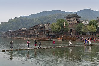 Fenghuang County - River crossing in Fenghuang Ancient Town