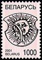 2001. Stamp of Belarus 0437.jpg