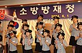 2004년 6월 서울특별시 종로구 정부종합청사 초대 권욱 소방방재청장 취임식 DSC 0210.JPG
