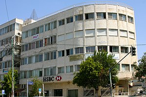 HSBC Bank Middle East - HSBC headquarters in Ramallah on August 2010, it was closed on December 2015.