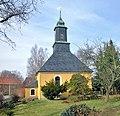 20100324405MDR Ziegra (Döbeln) Kirche.jpg