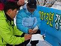 2013년 1월 15일 강릉지역 재난예방 및 안전기원제 09.jpg
