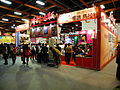 2013TIBE Day5 Hall1 China Times Publishing 20130203.JPG