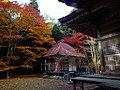 2014-11-24 Sekiganji 石龕寺 DSCF4776.jpg
