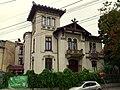 20140817 București 020.jpg
