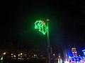 2014 Holiday Fantasy in Lights - panoramio (37).jpg
