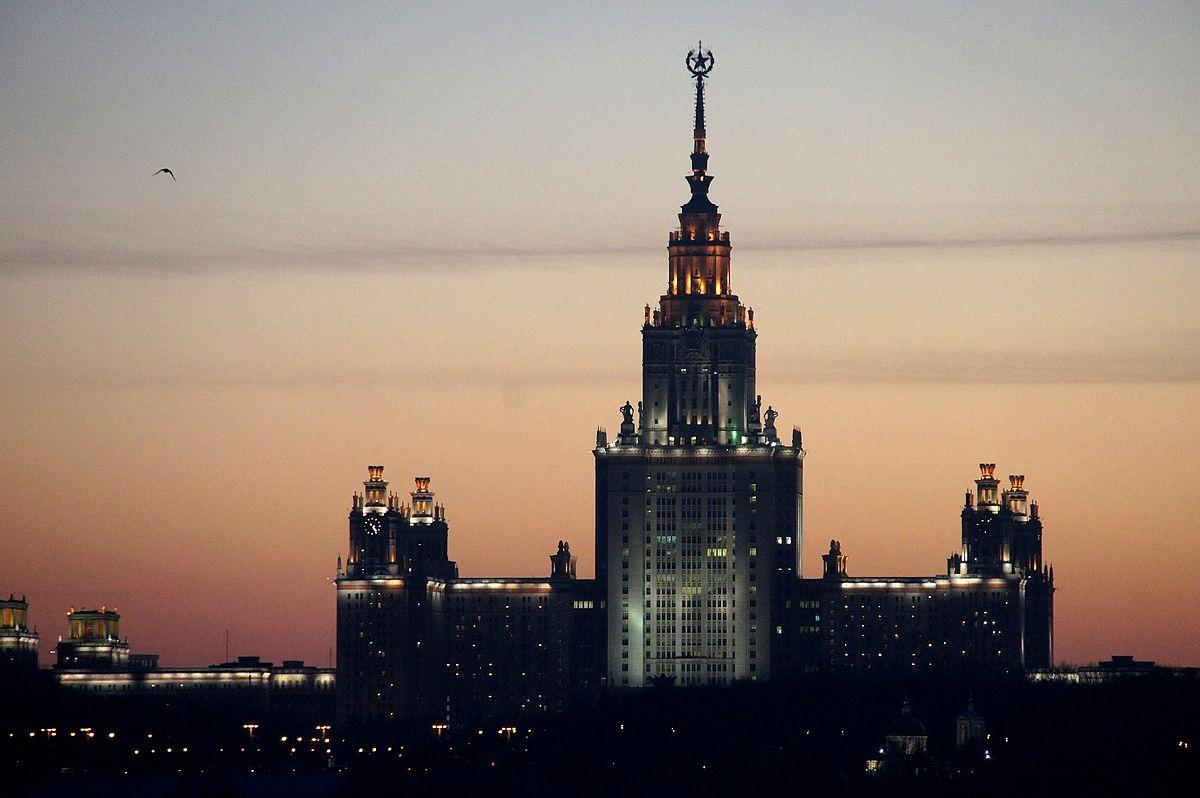 Структура МГУ Википедия