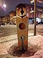 2016-02-23 Parc Claude-Jutra - Montreal (2).jpg