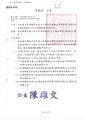 20160401 ROC-MOL 勞動發事字第1050502533號公告.pdf