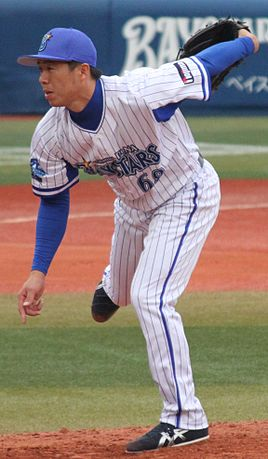 20160410 Yoshiaki Hujioka pitcher of the Yokohama DeNA BayStars, at Yokohama Stadium.jpeg