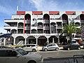 2017-10-01 Oura Praia Apartment Hotel, Rua Oliveira Martins entrance, Albufeira.JPG