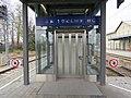 2017-11-16 (111) Bahnhof Wolkersdorf.jpg