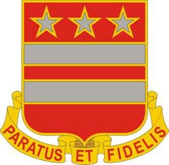1st Battalion, 258th Field Artillery (United States) - 1/258 FA Distinctive Unit Insignia