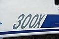 300X 955-6 Hamamatsu Discover Shinkansen Day 20100724 (DSC 7814).jpg