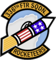336th Fighter Squadron