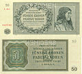 50 Kronen BM1944.jpg