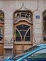 50 rue de Zurich.jpg