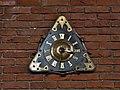 521315 Complex Mariaplein klooster en bejaardentehuis Marienhof (2).jpg