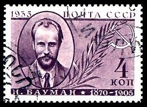 Nikolay Bauman