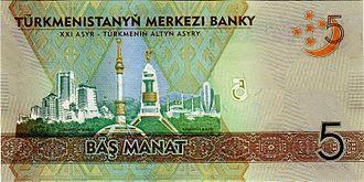 Turkmenistan manat - Image: 5 manat. Türkmenistan, 2012 b
