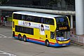 6535 at Western Harbour Crossing Toll Plaza (20190616173005).jpg