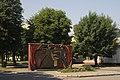 71-212-0030 Zvenigorodka Memorial SAM 2536.jpg