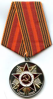 """Jubilee Medal """"70 Years of Victory in the Great Patriotic War 1941–1945"""" commemorative medal of several post-Soviet countries"""